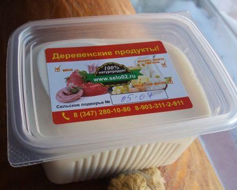 Сметана, каймак, натульный продукт, село02