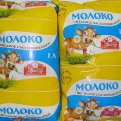 Молоко пастеризованное 2,4% 1л (ООО СХП Урал-Тау) 21-56