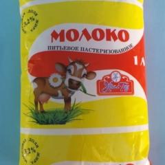 Молоко пастеризованное 3,2% 1л п/п [ООО СХП Урал-Тау 21-56)