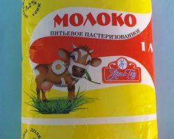 молоко натуральное урал тау